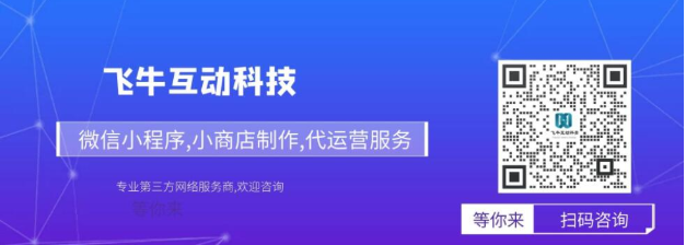 【西宁】 大闸蟹礼券微信小程序提货系统制作,公众号电子礼品卡兑换小程序制作公司