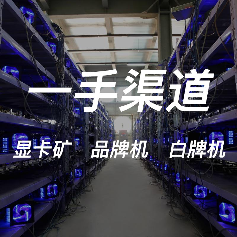 虚拟币市场潜力 矿机供应
