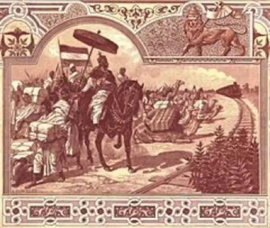 视察埃塞俄比亚铁路的孟尼利克二世