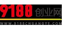 9188创业网